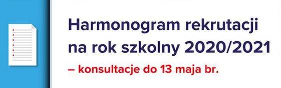 Rekruacja na rok szkolny 2020/2021